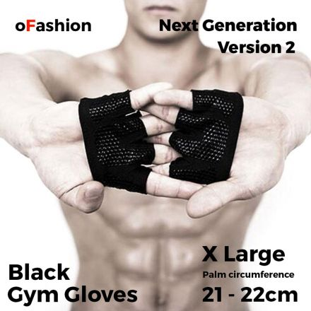 Gym Glove Unisex X Large - Main