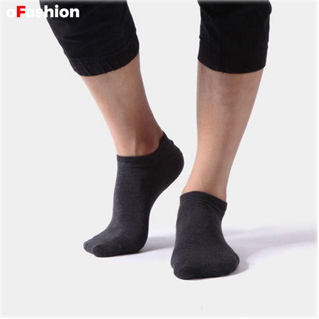 Ankle Socks - Black