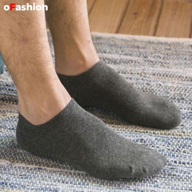 Ankle Socks - Dark Grey