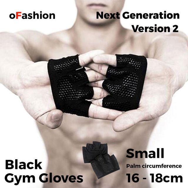 Gym Glove Unisex Small - Main