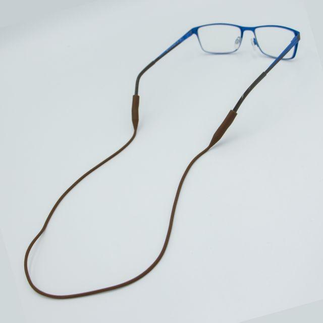 ilicone Glasses Strap Chain Lanyard - Brown
